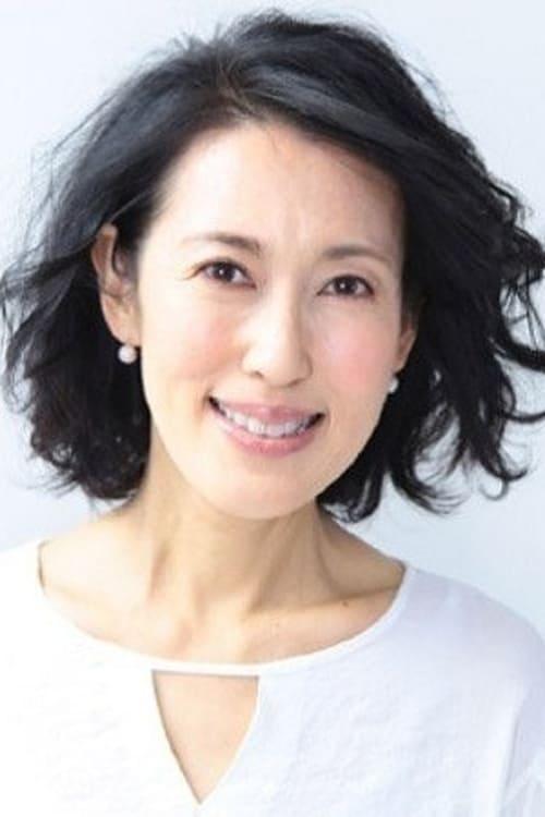 Maiko Ogo