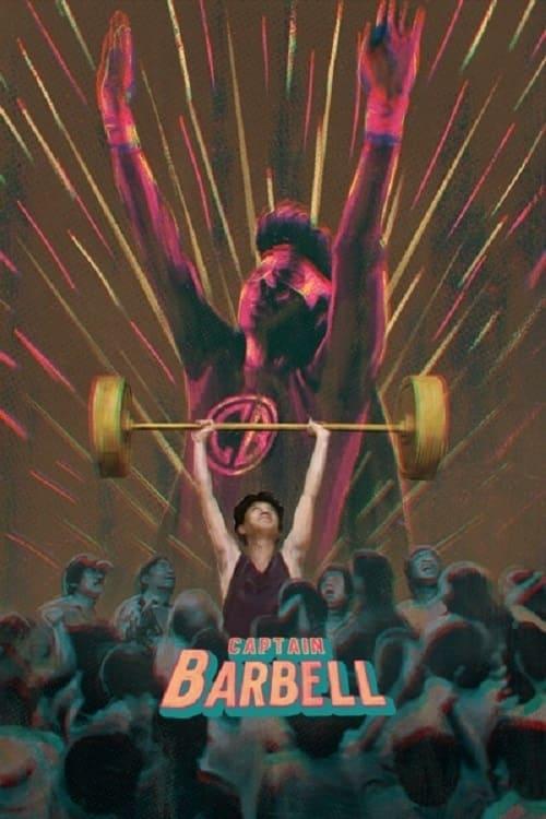 Captain Barbell