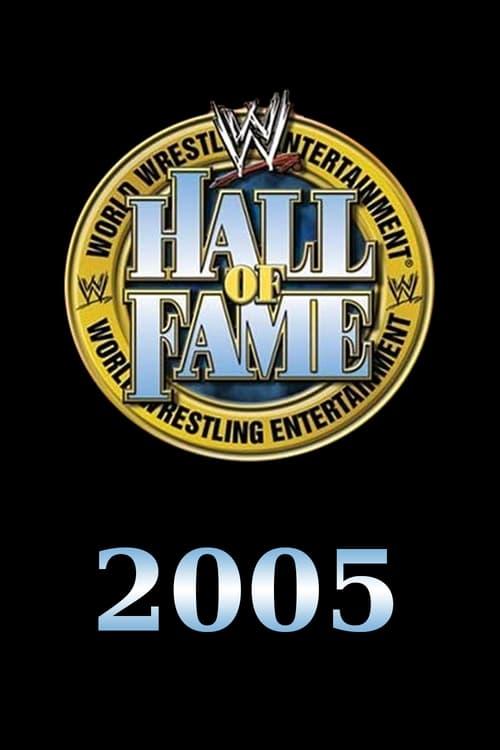 WWE Hall of Fame 2005