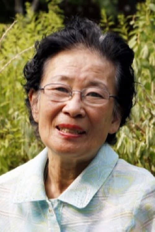 Kim Jin-goo