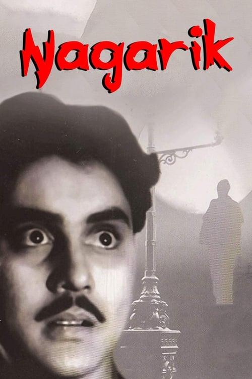 Watch Nagarik Full Movie Download
