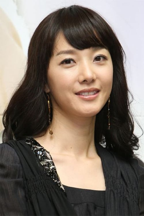 Jeong So-yeong