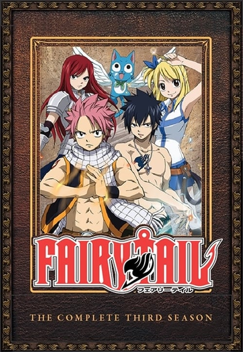 Fairy Tail - Season 3