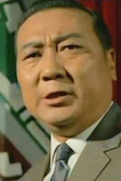 Chang Fang-Hsia