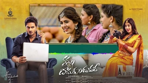 Nannu Dochukunduvate Telugu Full Movie Download