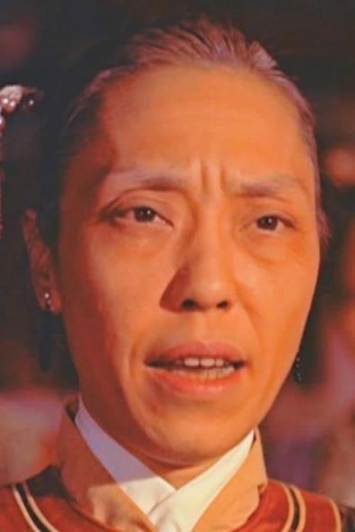 Tong Yeuk-Ching