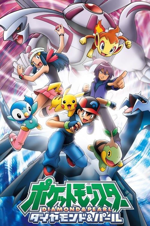 Watch Pokémon Diamond and Pearl Full Movie Download