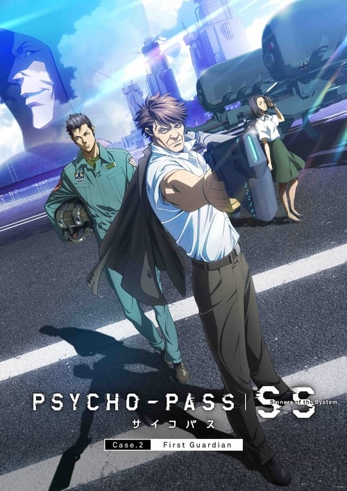 Image Psycho-Pass: Sinners of the System – Case.2 First Guardian