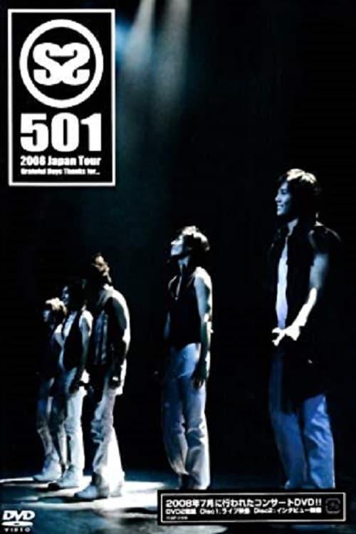 SS501 - 2008 Japan Tour Grateful Days Thanks for...