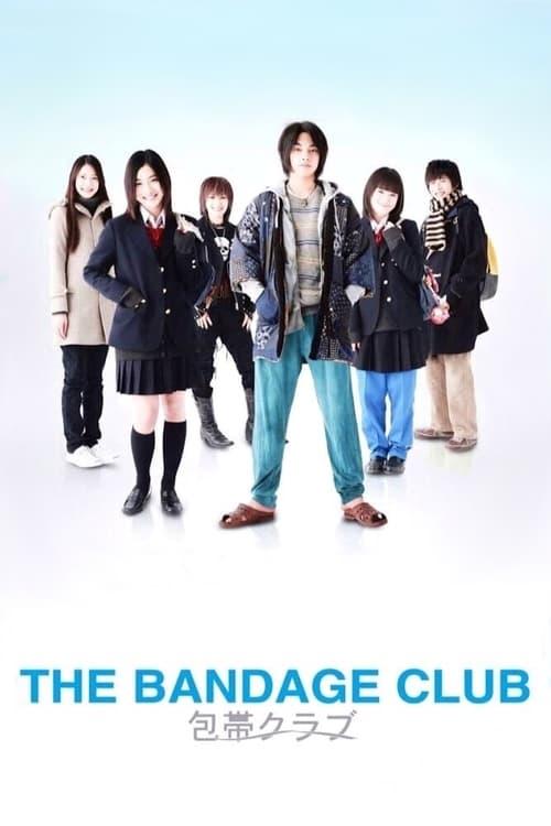 The Bandage Club