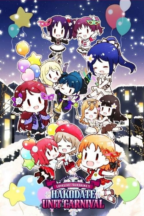 Saint Snow Presents Love Live! Sunshine!! Hakodate Unit Carnival