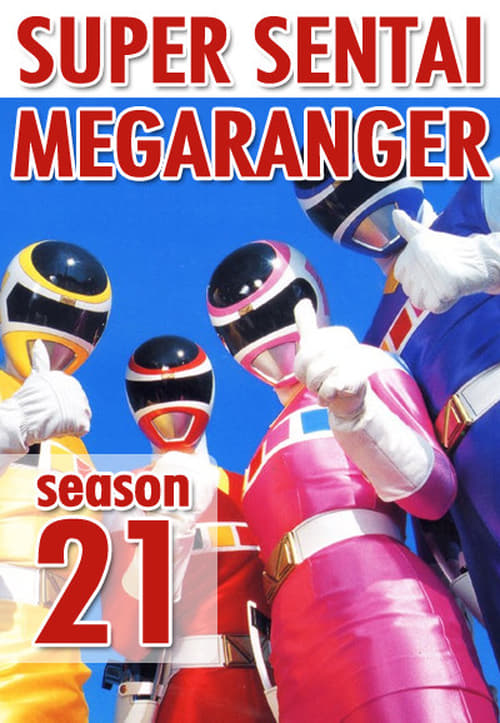 Watch Super Sentai Season 21 in English Online Free