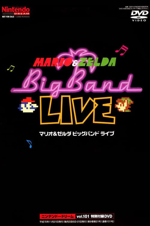 Mario & Zelda Big Band Live DVD