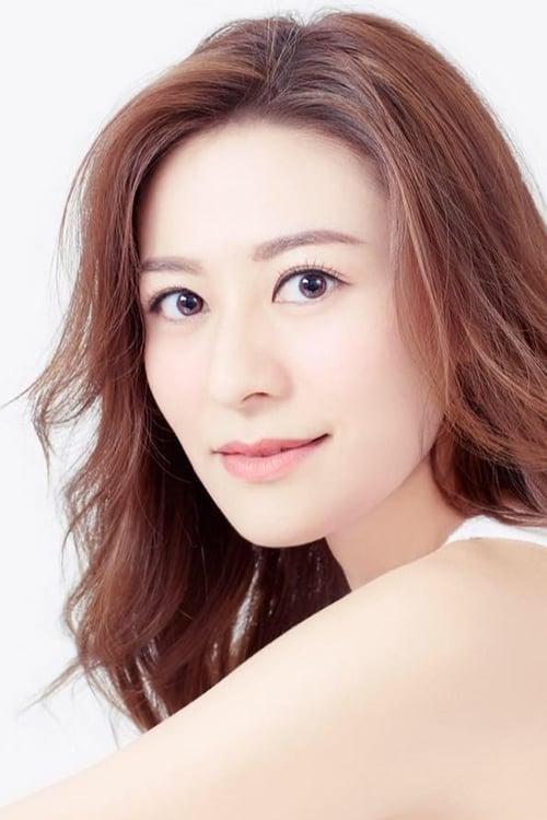 Elanne Kwong