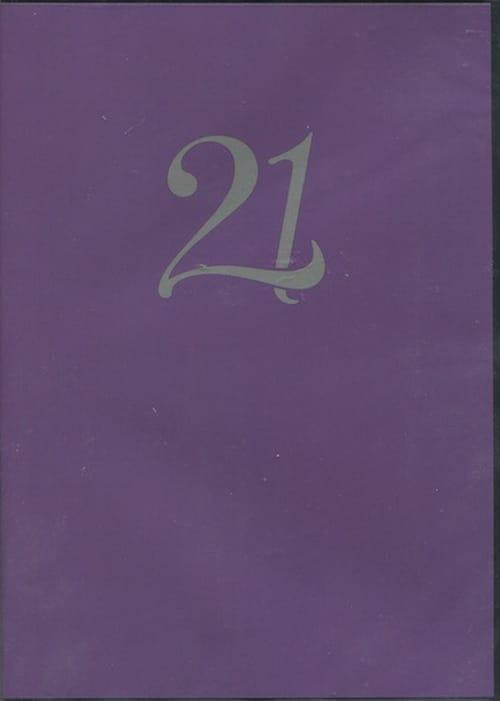 Prince: 21 Nights in London
