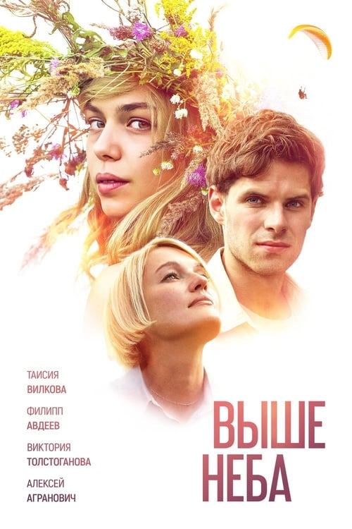 ©31-09-2019 High Above full movie streaming