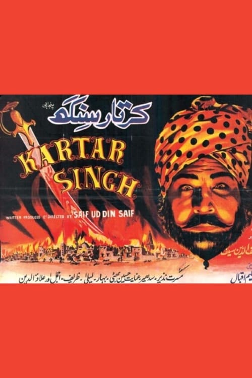 Watch Kartar Singh Full Movie Download