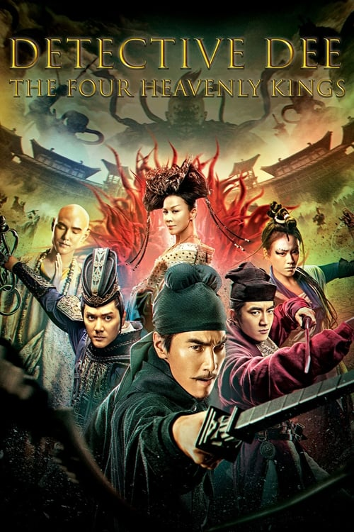 Image Detective Dee: The Four Heavenly Kings