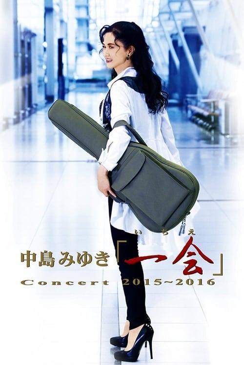"Nakajima Miyuki Concert ""Ichie"" 2015~2016 -LIVE SELECTION"