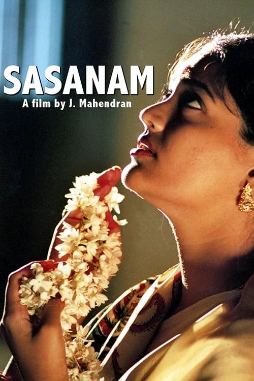 Sasanam