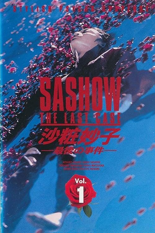 Sashow The Last Case