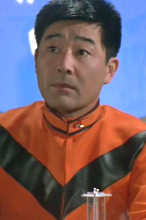 Nobuo Tsukamoto