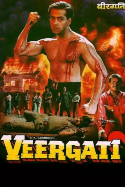 Veergati