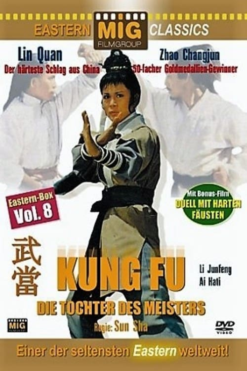 Watch Wudang Full Movie Download