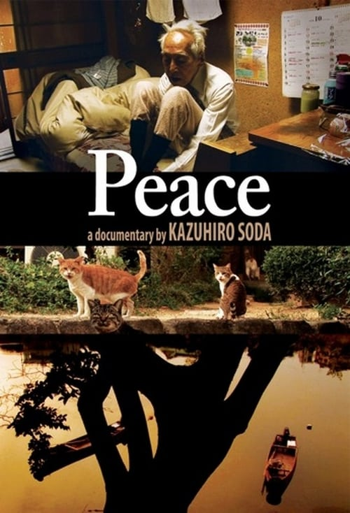 Watch Peace Full Movie Download
