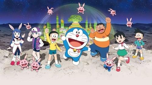 Doraemon: Nobita's Chronicle of the Moon Exploration Poster