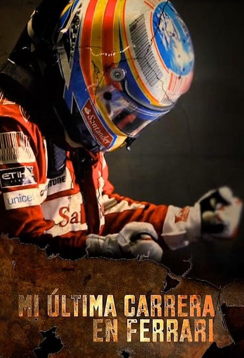 Mi última carrera en Ferrari