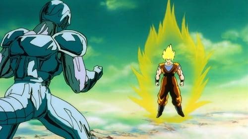ドラゴンボールZ 激突!!100億パワーの戦士たち