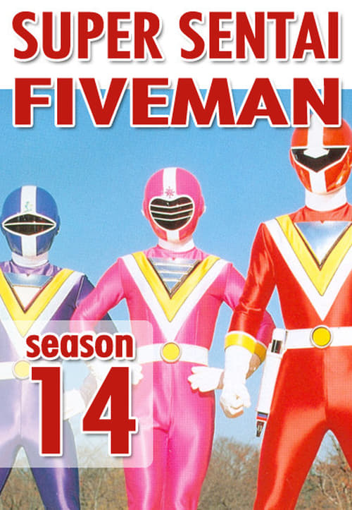 Watch Super Sentai Season 14 in English Online Free