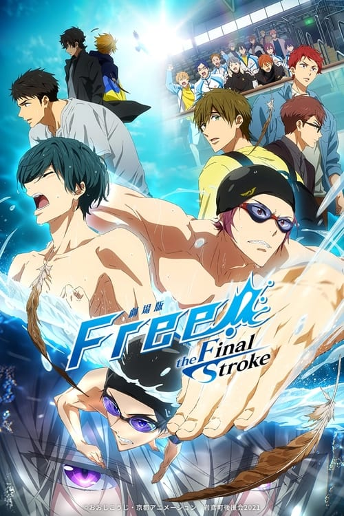 Free!: The Final Stroke - Part 1