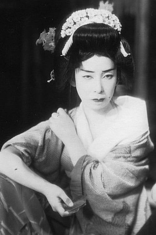 Yôko Umemura