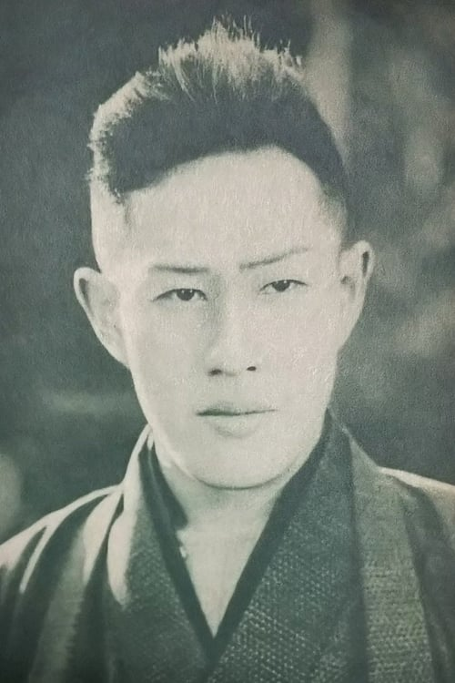 Kanjūrō Arashi