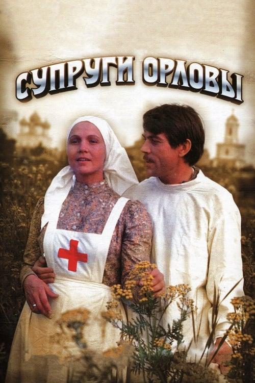 Suprugi Orlovy