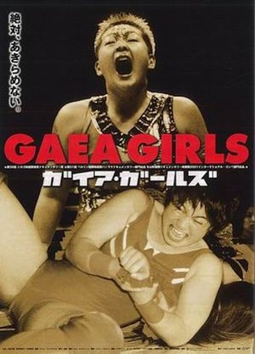 Gaea Girls