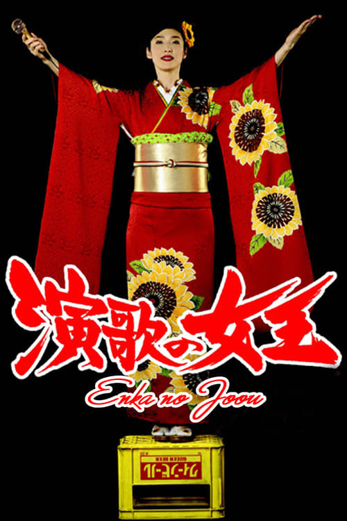Queen of Enka