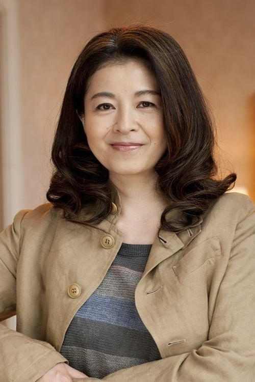 Eri Ishida