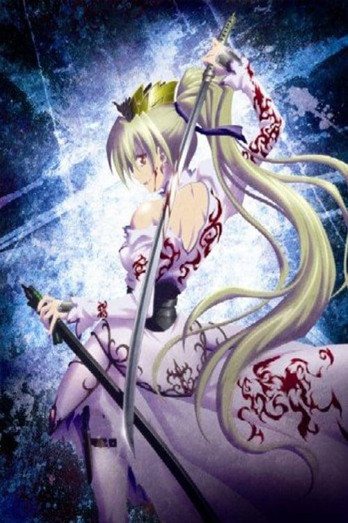Murder Princess: Exile