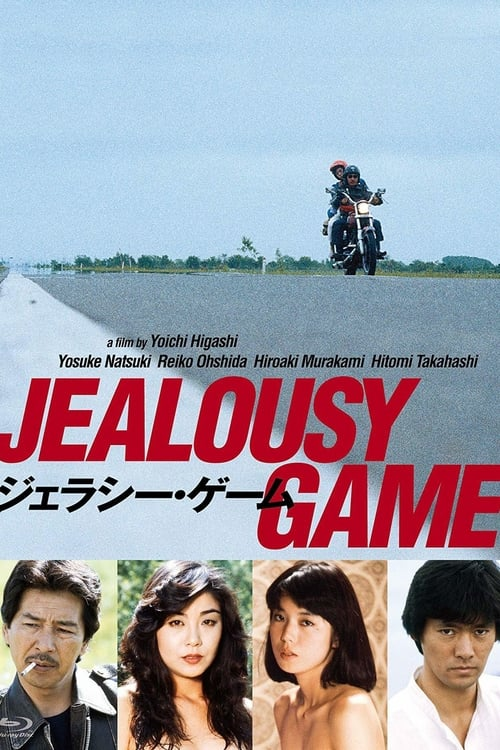 Jealousy Game