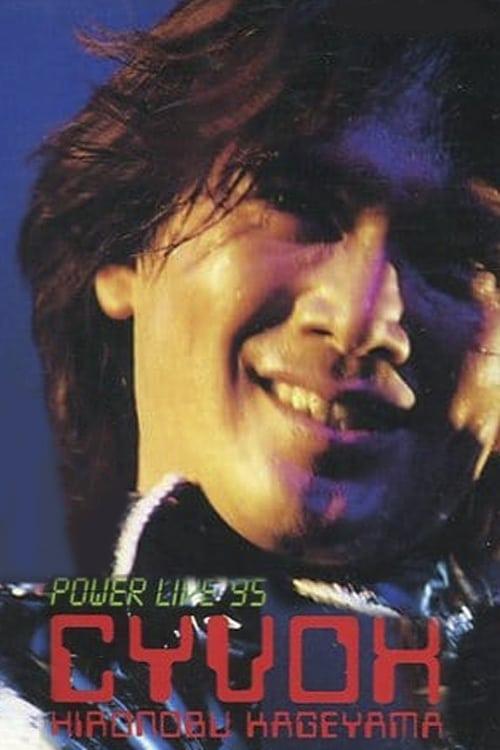 HIRONOBU KAGEYAMA POWER LIVE'95 CYVOX