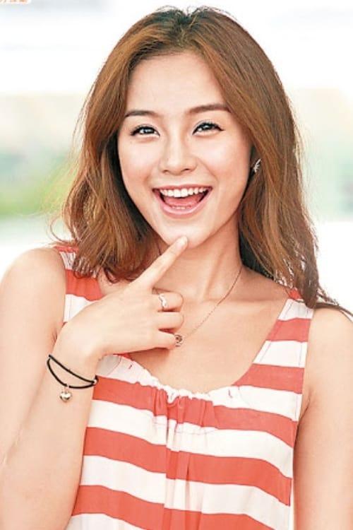 Jackie Xu Jia-Qi