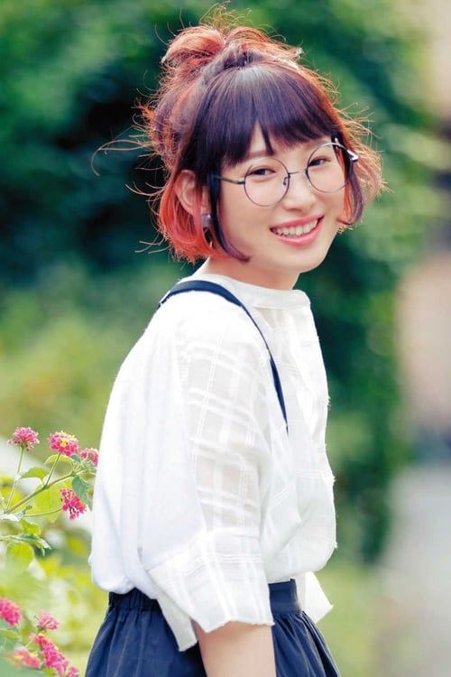 Yoshino Nanjo