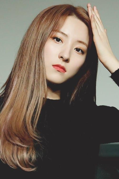 Son Ju-yeon