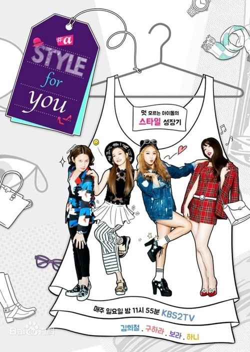 A Style For You