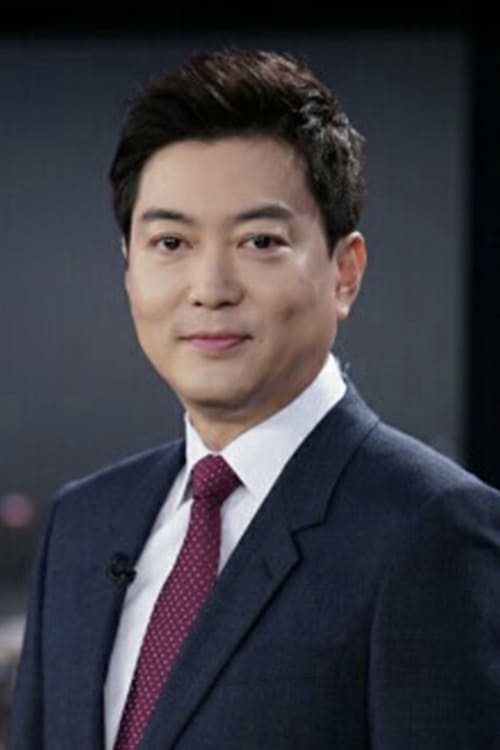 Yoo Jung-hyun