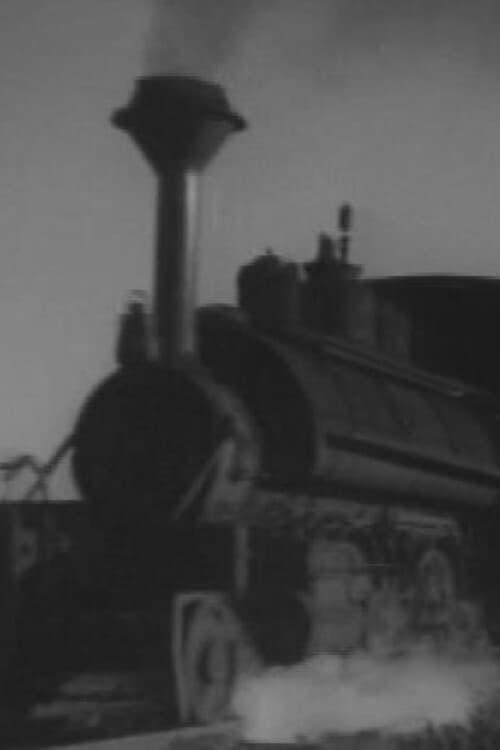 Ushidure Express