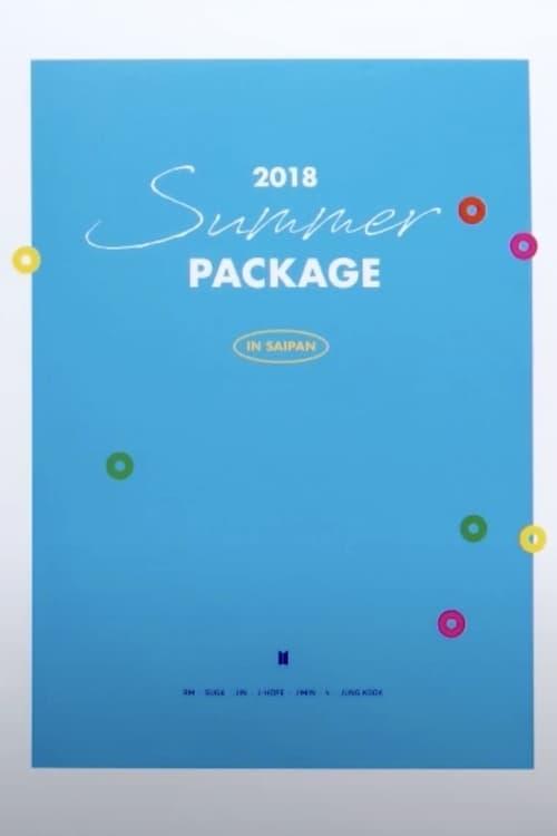 2018 SUMMER PACKAGE in Saipan